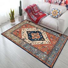 Персидские ковры в богемном стиле нескользящий прямоугольный