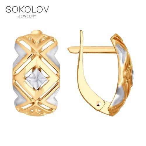 Drop Earrings SOKOLOV Gold With Diamond Face Fashion Jewelry 585 Women's Male