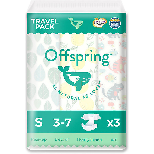 Eco Friendly Diapers Offspring S 3-7 Kg 3 Pcs