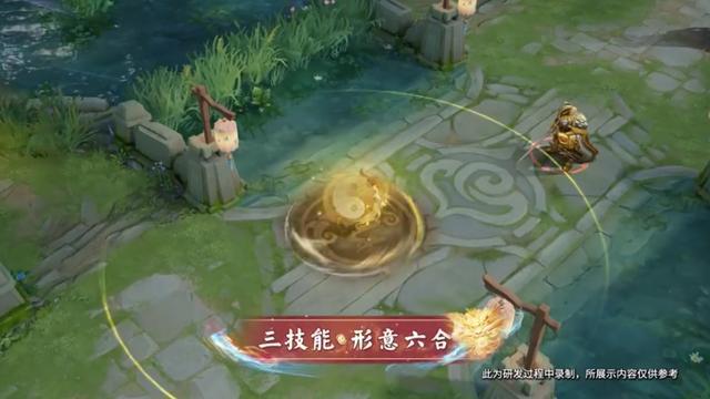 王者荣耀:李小龙皮肤特效曝光,飞踢、双截棍被还原,大招变金龙插图(11)