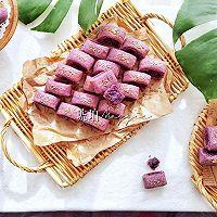 "㊙️外酥里嫩‼️紫薯小酥【家庭轻松版】#美食说出""新年好""#的做法图解14"