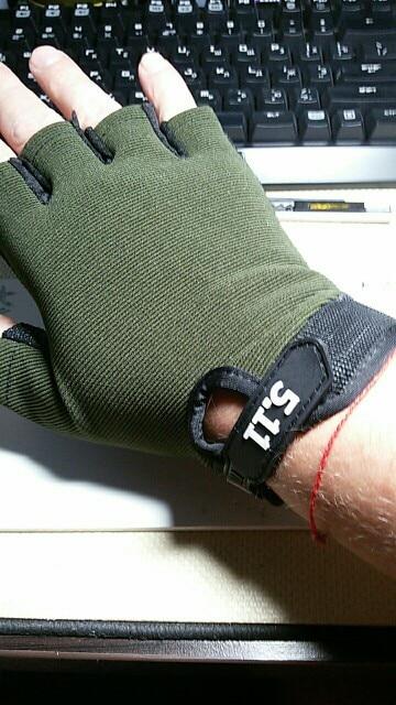 Luvas de pesca Tactical Anti-slip Screen