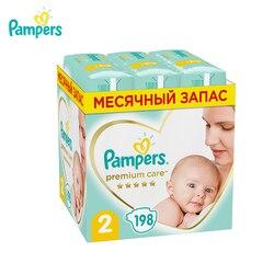 Los pañales pampers premium cuidado para el tamaño del bebé 2 4kg 8kg 198 piezas