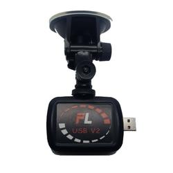 Недорогой эквивалент Racelogic, Dragy - Freelogic USB V2, 10 Гц GPS, USB соединение с Android, планшетом, ПК, ноутбуком