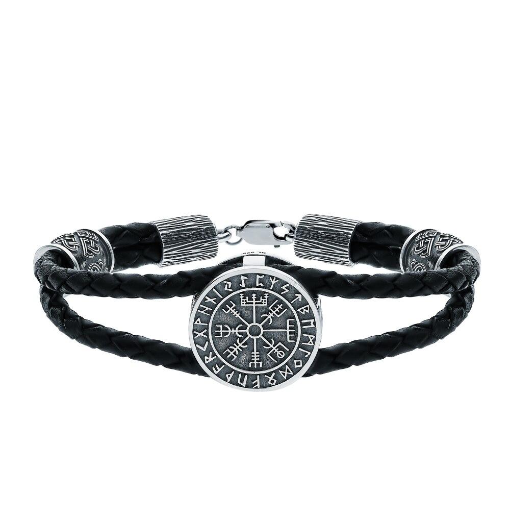 Silver Bracelet-charm