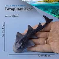 Sea animal figures ocean Figurine Guitar Stingray children's collectible toy model game set figurine