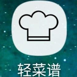 安卓轻菜谱v1.0.2 喜欢做菜的朋友有福了