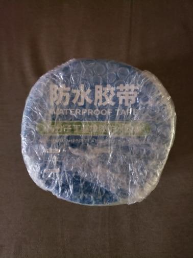 Flex Tape - Aluminum Foil Butyl Rubber Tape photo review