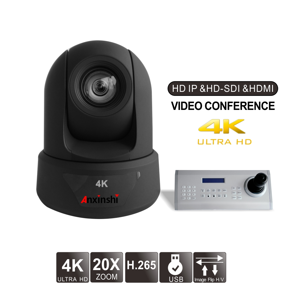4K video conference IP PTZ camera Sony FCB 8550 20x optical zoom starlight with 4-axis joystick conference keyboard controller