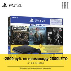 Игровая консоль Sony PlayStation 4 Slim (1TB, CUH-2208B) + игра «DG» + игра  «GOW» + игра «TLOU» + подписка PS Plus на 3 месяца