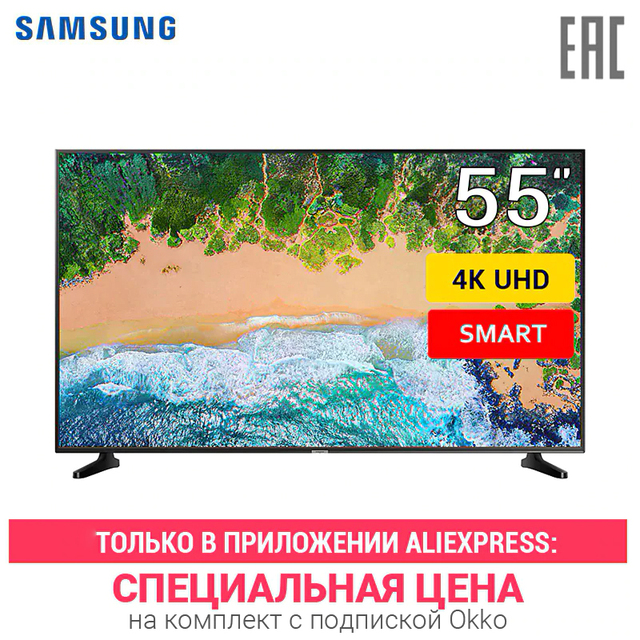 "Телевизор LED Samsung 55"" UE55NU7090 4K Smart TV"