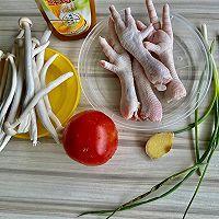 #太太乐鲜鸡汁芝麻香油#番茄鸡瓜汤的做法图解1