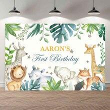 NeoBack Tropical ป่าสัตว์ป่าซาฟารีปาร์ตี้ฝักบัวอาบน้ำทารกแรกเกิด1st วันเกิดที่กำหนดเองการถ่ายภาพพื้นหลัง