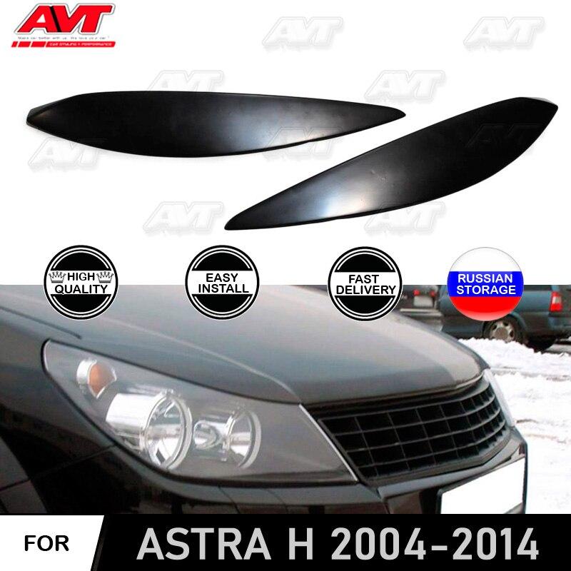 Cilia גבות עבור אופל אסטרה H 2004-2014 abs פלסטיק פיתוחים ראש אורות פנים עיצוב רכב סטיילינג קישוט אבזרים