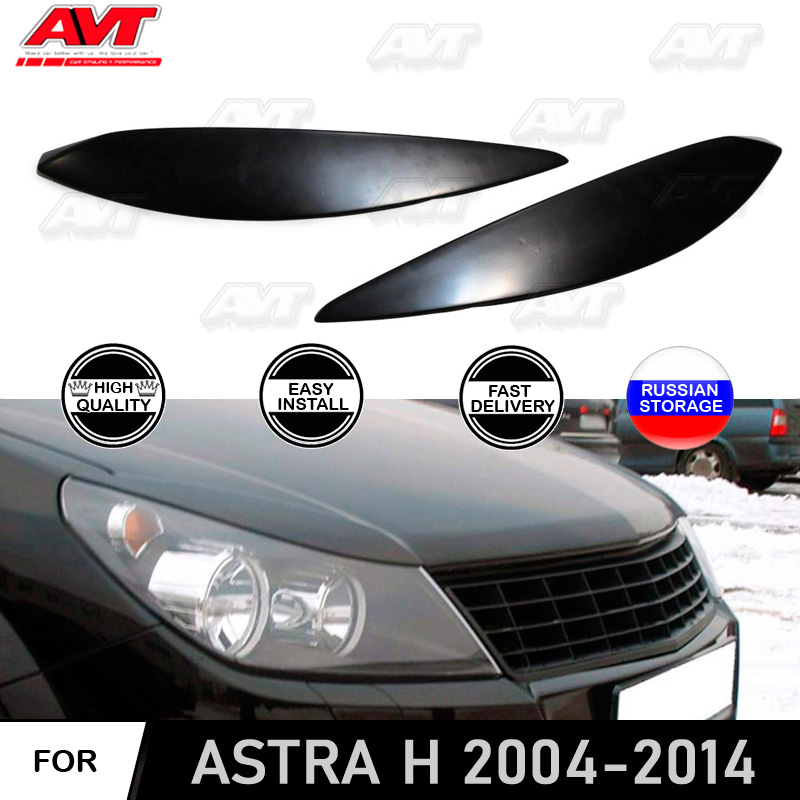 Cilia eyebrows for Opel Astra H 2004-2014 abs plastic moldings head lights interior design car styling decoration accessories