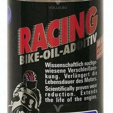 1580 LiquiMoly Антифрикц.присадка в масло д/мотоц. Motorbike Oil Additiv(0,125л