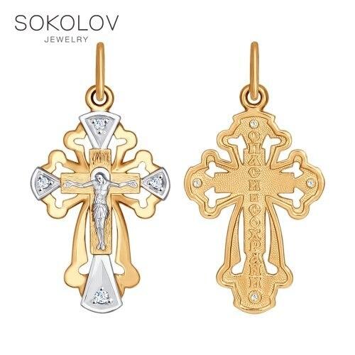Cross SOKOLOV Gold With Cubic Zirconia Fashion Jewelry 585 Women's/men's, Male/female