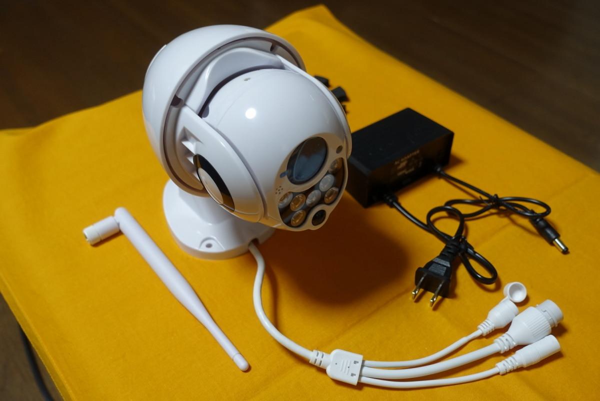 FHDeye™ - 1080P PTZ IP Camera Wifi Outdoor Camera photo review