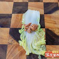肉酿白菜的做法图解6