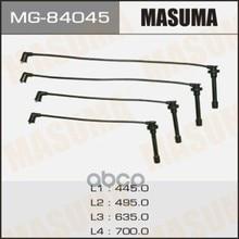 Бронепровода Masuma, 4g93, E52/72a Masuma арт. MG84045