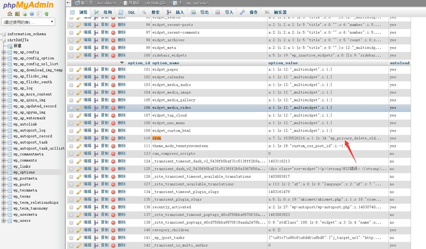 WordPress采集站安装说明及常见问题处理