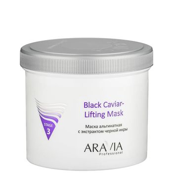 Mask alginate with extract Black Caviar Black Caviar-lifting, 550 ml diet esthetic essence caviar antiwrinkling filler serum 30 ml