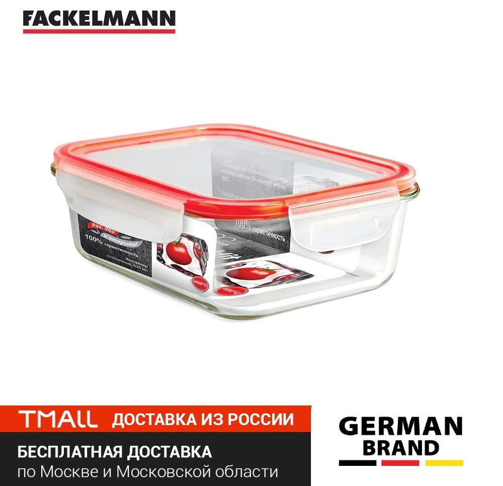 Стеклянный контейнер (+400 гр C) с крышкой FACKELMANN Fresh HIT 370мл / 630мл / 1040мл / 1500мл|Коробки для обеда|   | АлиЭкспресс