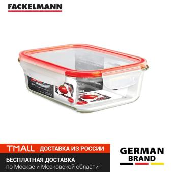 Lunch Box FACKELMANN 76011 Glass Square Thermal Insulation Home Garden Kitchen Dining Bar Tableware STYLE Food containers container for microwave oven lunch-box 28cm thickness quality microwave oven glass rotary plate square hole glass dish square core