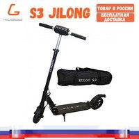[Warehouse in Russia] kugoo S3 electric scooter from Jilong factory, original 350 W 6 AH. Free shipping in Russia