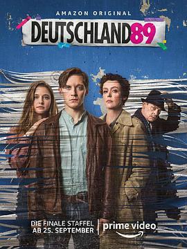 德国83年第三季