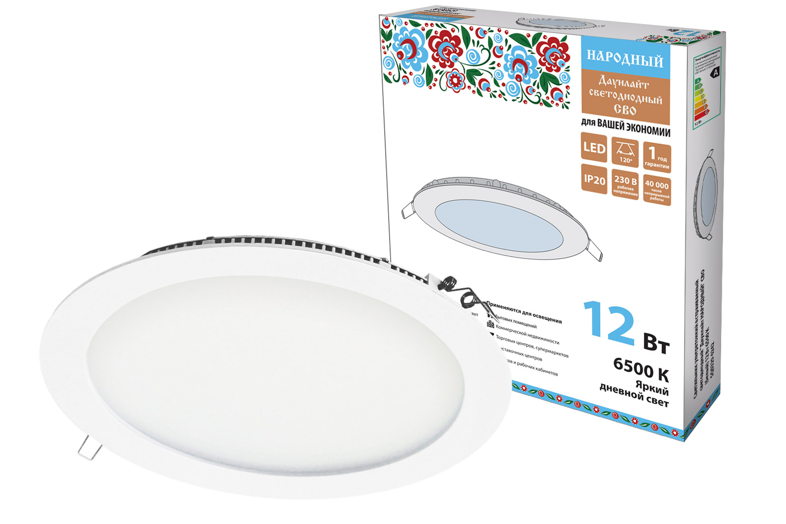 Lamp ultra-thin recessed LED ...