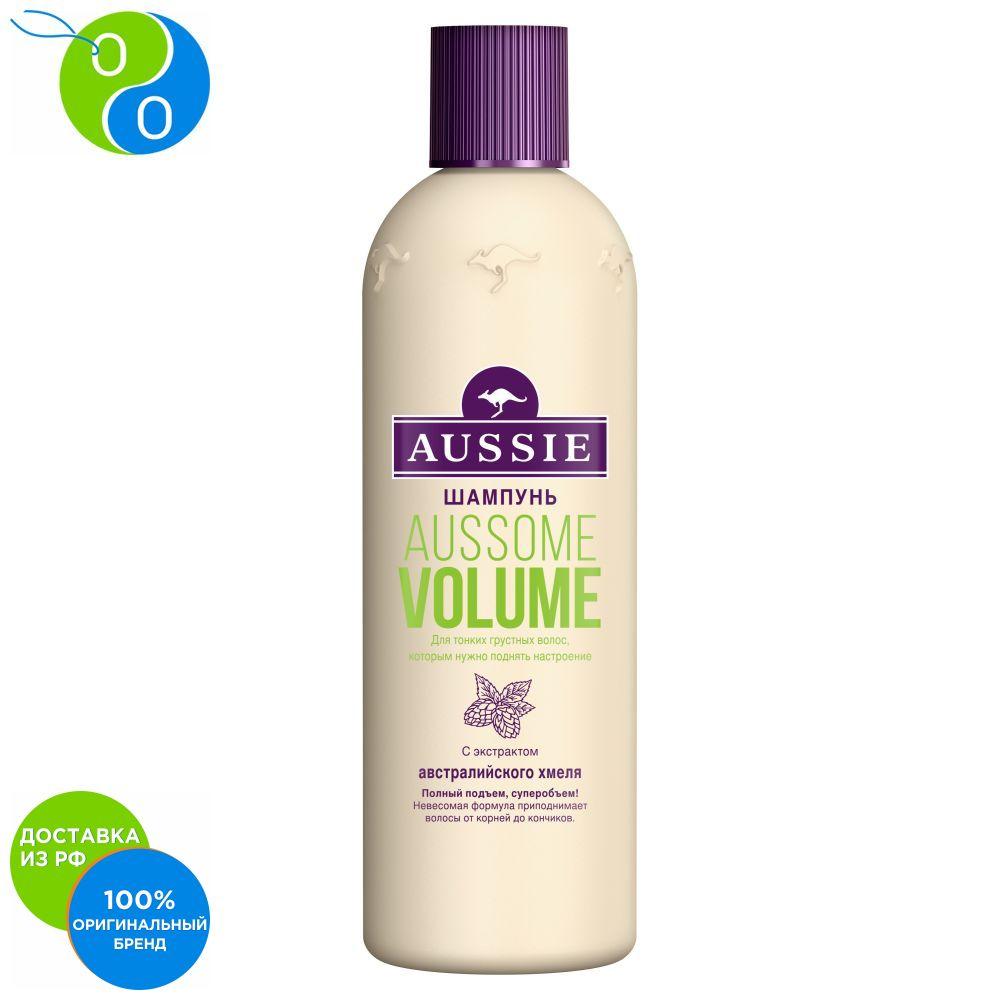 Aussie Aussome Volume Shampoo for fine hair 300 ml,shampoo, hair shampoo aussie, aussie shampoo, volume 300 ml, shampoo aussome volume, Australia, shapmun, shampoo, ausie, aussi цены онлайн