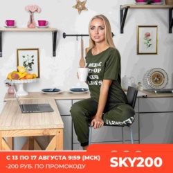 Atoff Home Костюм К 96 (хаки/черный)