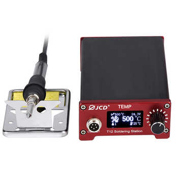 JCD T12 Soldering Iron Station Soldering Iron Anti Static and Temperature Adjustable Aluminum Alloy Case Power Equipments