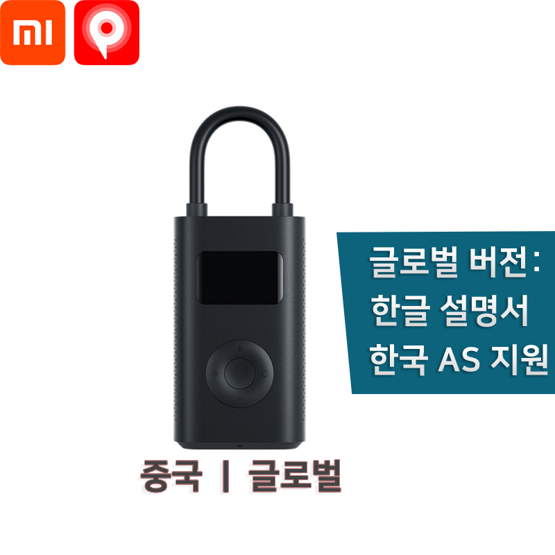 Xiaomi portable electric air…