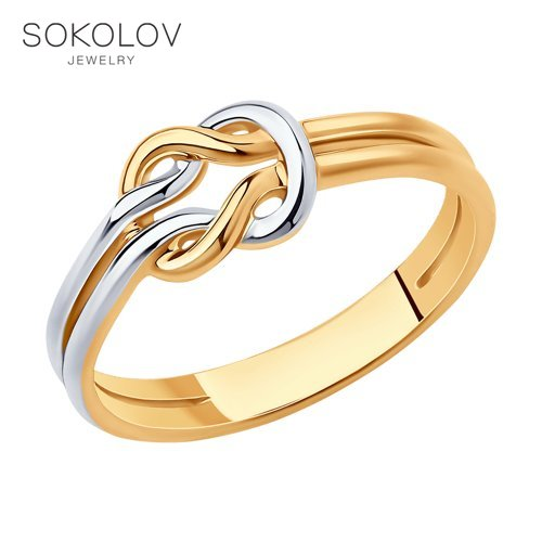 Ring. Made Of Gilded Silver Fashion Jewelry 925 Women's/men's, Male/female