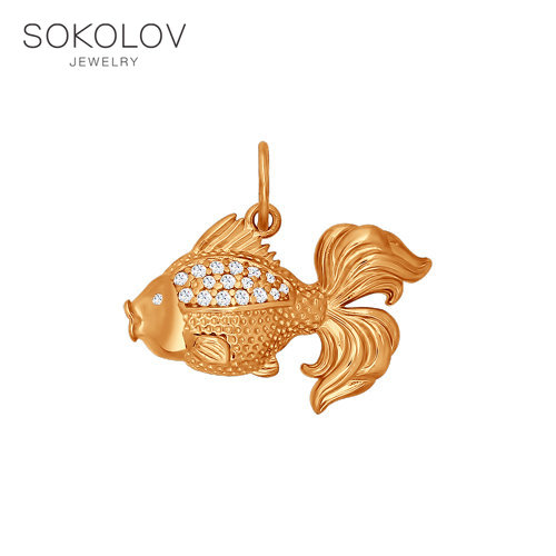 Shaped Pendant Gold Fish SOKOLOV, Fashion Jewelry, Silver, 925, Women's Male, Pendants For Neck Women