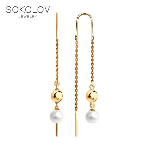 Drop Earrings With Stones With Stones With Stones With Stones With Stones With Stones With Stones SOKOLOV Gold With Pearls Fashion Jewelry 585 Women's Male