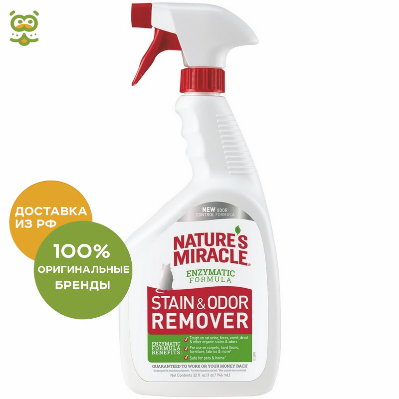 8in1 Cat stain and odor exterminator NM JFC S&O Remover Spray, 945 ml. cредство 8in1 nature s miracle laundry boost laundry stain