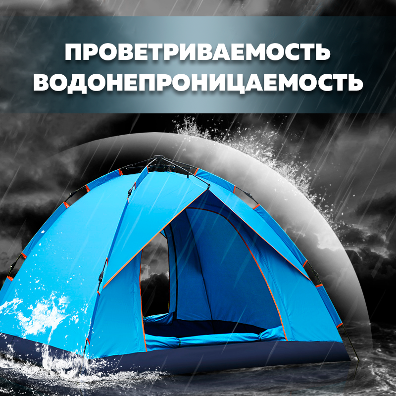 Automatic tent/tent automatic/4 local tourist tent. Automatic tent leisure camping, raincoat tent. Folding tent for hiking. Easy instant installation. Quick automatic opening of the tent. Family tent with a visor-3