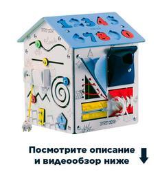 Medium бизидом für kinder 30*30*40 cm umweltfreundliche holz бизиборд medium Haus