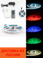 Set LED strip RGB from URM on 5 m, SMD 5050, 30 LED, 12 В, 7.2 Вт, IP20, 420 лм