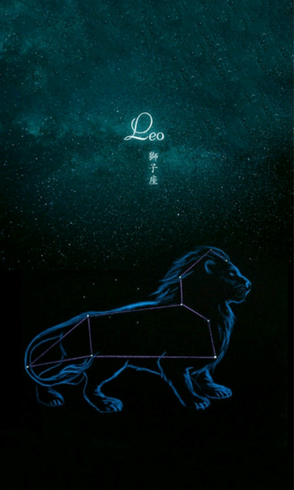 《狮子座》封面图片