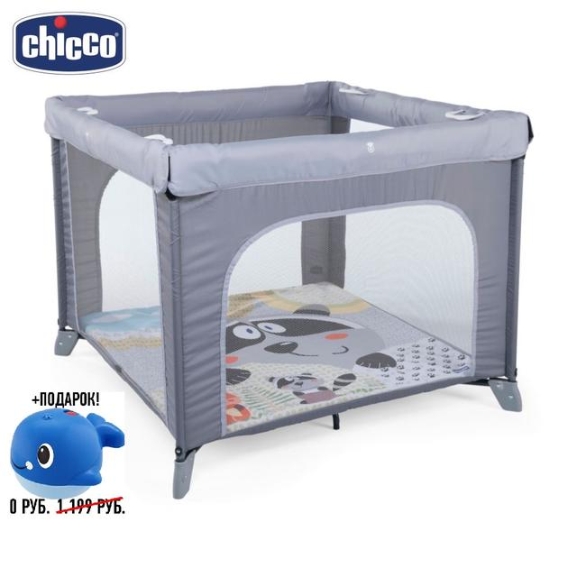 Baby Playpens Chicco Open Box 100011