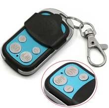 4 кнопки дистанционного Управление Замена для детей возрастом