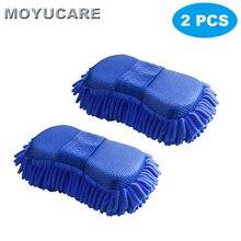 2PCS Microfiber Car Wash Sponge Ultra Soft Scratch Free Premium Chenille Wash Mitt Glove Car Wash Cleaning Tool Accessories