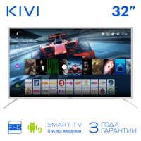 """Телевизор 32"""" KIVI 32F700WR Full HD Smart TV Android 9 HDR Голосовой ввод Белый"""
