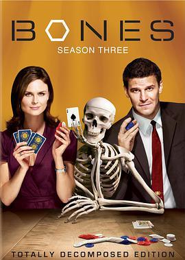 识骨寻踪第三季