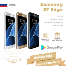 Мобильный телефон Samsung Galaxy S7 Edge 32Gb