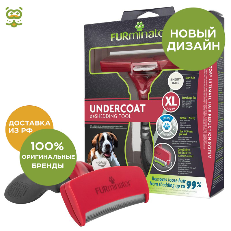 The tool against a molt of FURminator for dogs of giant short-haired breeds Short Hair Giant Dog XL of 13 cm.  Dog Accessories стоимость